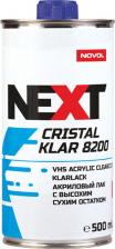 CRISTAL KLAR 8200 - Акриловый лак VHS