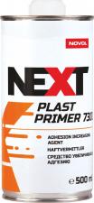 PLAST PRIMER 7300 - Средство увеличивающее адгезию